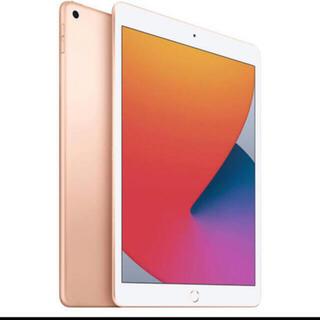 Apple - 【新品/未開封】Apple 第8世代 iPad Wi-Fi版 32GB