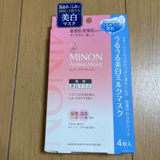 MINON - ミノンアミノモイストうるうる美白ミルクパック 4枚入り