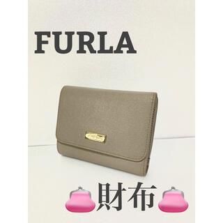 フルラ(Furla)の【週末限定価格】フルラ 財布(財布)