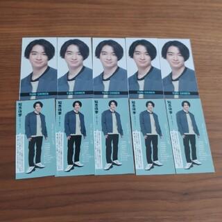 ヘイセイジャンプ(Hey! Say! JUMP)のSmileメッセージカード知念侑李10枚(アイドルグッズ)