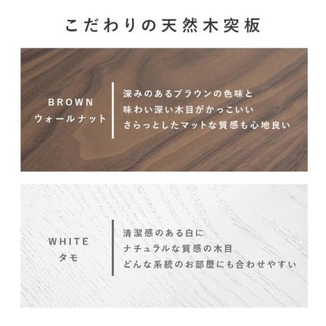 スタイリッシュ デザイン テーブル 机 楕円 110×48cm/ウォルナット インテリア/住まい/日用品の机/テーブル(ローテーブル)の商品写真