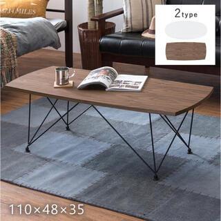 スタイリッシュ デザイン テーブル 机 楕円 110×48cm/ウォルナット(ローテーブル)