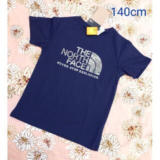 THE NORTH FACE - 大特価 新品ザノースフェイス ロゴプリントTシャツ140cm
