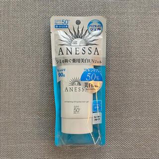 ANESSA - 資生堂 アネッサ ホワイトニングUV ジェル(90g)