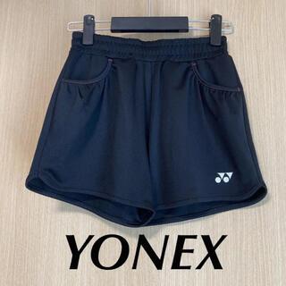 YONEX - 美品 YONEX ヨネックス M レディース ショートパンツ 黒 ゲームパンツ
