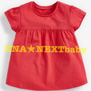 NEXT - ●レッド コットンTシャツ