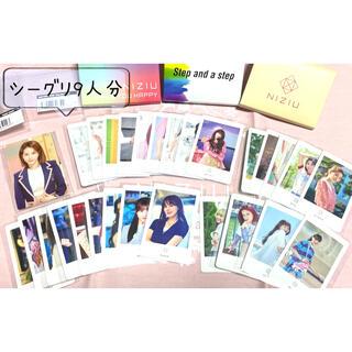 SONY - NiziU フォトカード 4set 抜け無し