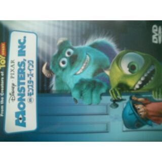 ディズニー・PIXAR。モンスターズ・インク。本編92分・販売品・DVD