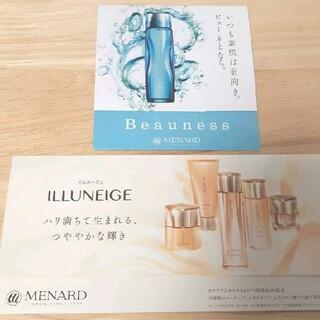 MENARD - メナード MENARD イルネージュ 薬用ビューネ サンプル ローション 洗顔