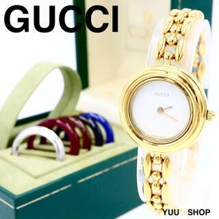 Gucci - 美品【電池新品】GUCCI 11/12.2 チェンジベゼル 6色 腕時計 箱付