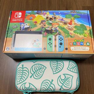 Nintendo Switch - Nintendo Switch あつ森仕様