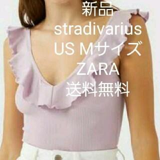 ZARA - 新品 stradivarius Mサイズ リブ ライトパープル トップス 薄紫