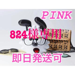 JINS - JINS&SUN VERDY  NIGO 限定アイウエアスタンドセット ピンク
