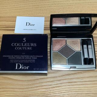 Dior - DIOR ディオール サンク クルール クチュール 579 ジャングル