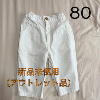 フタフタ(futafuta)の新品未使用【アウトレット】韓国子供服 大きなポケットデニムパンツ 80size(その他)