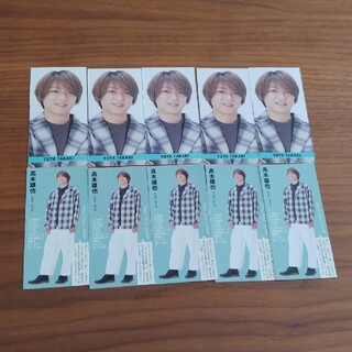 ヘイセイジャンプ(Hey! Say! JUMP)のSmileメッセージカード高木雄也10枚(アイドルグッズ)