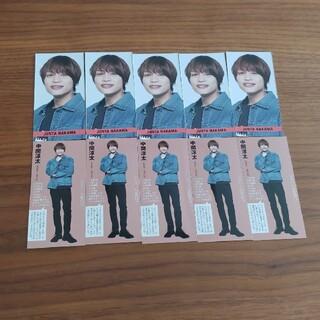 ジャニーズウエスト(ジャニーズWEST)のSmileメッセージカード中間淳太10枚(アイドルグッズ)