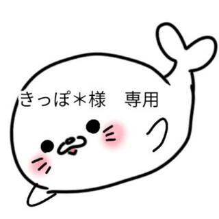 バンダイ(BANDAI)の鬼滅の刃 カプセルラバーマスコット 胡蝶しのぶ(ストラップ)