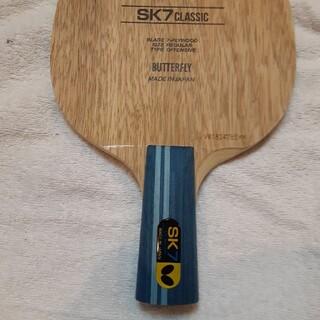 BUTTERFLY - 卓球ラケットsk7クラシック中国式約3回程度使用小さい板剥がれあり