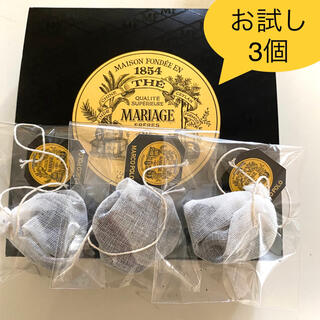 アフタヌーンティー(AfternoonTea)のマリアージュフレール マルコポーロ紅茶 3個ティーバッグ アイスティーTWG(茶)
