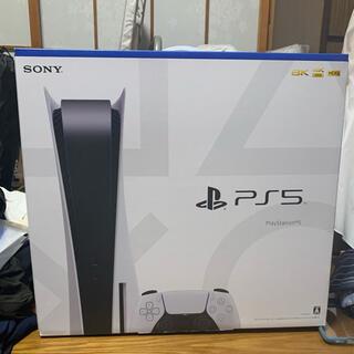 PlayStation - PlayStation5 CFI-1000A01 ディスクドライブ搭載型