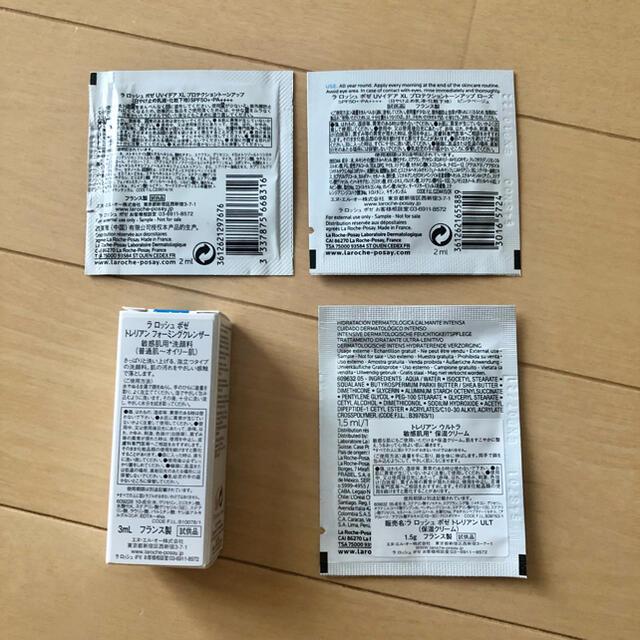 ラロッシュポゼ  サンプル4種類 コスメ/美容のキット/セット(サンプル/トライアルキット)の商品写真