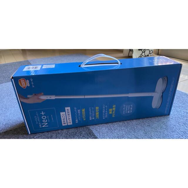 【新品未使用】コードレス回転モップクリーナー  ZJ-MA21-WH スマホ/家電/カメラの生活家電(掃除機)の商品写真