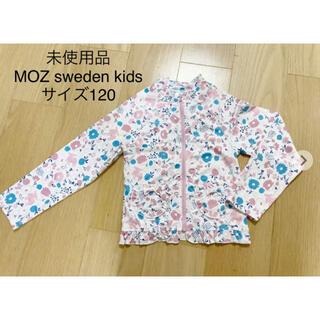 未使用品 MOZ sweden kids ラッシュガード サイズ120