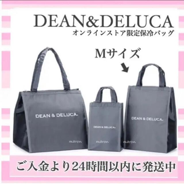 DEAN & DELUCA(ディーンアンドデルーカ)のM グレー DEAN&DELUCA保冷バッグエコバッグトートバッグクーラーバッグ レディースのバッグ(エコバッグ)の商品写真