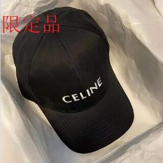 celine - ♔♔(人気美品)celineロゴ♔♔キャップ 男女兼用