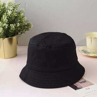 dholic - バケットハット 帽子 セット ブラック&ベージュ2点セット