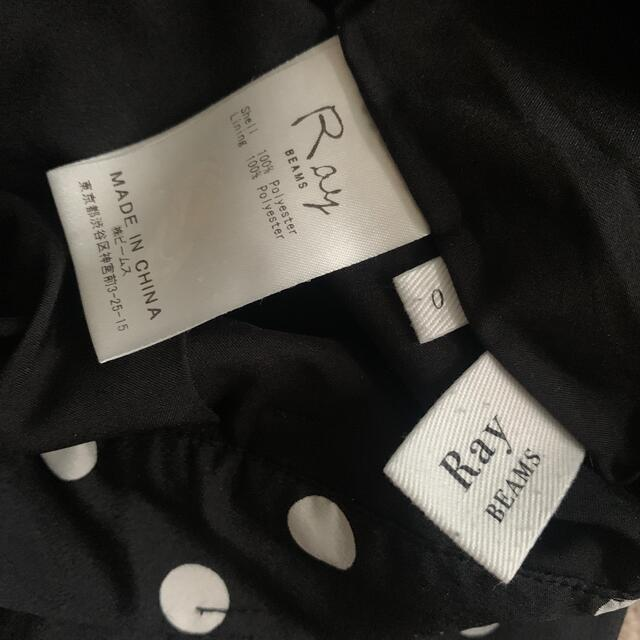 Ray BEAMS(レイビームス)のレイビームス ドットキュロットスカート USED レディースのパンツ(キュロット)の商品写真