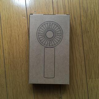 ムジルシリョウヒン(MUJI (無印良品))の無印良品 充電式コンパクトハンディファン MJ-HF2(扇風機)