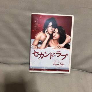 カトゥーン(KAT-TUN)のセカンドラブDVD BOX(TVドラマ)