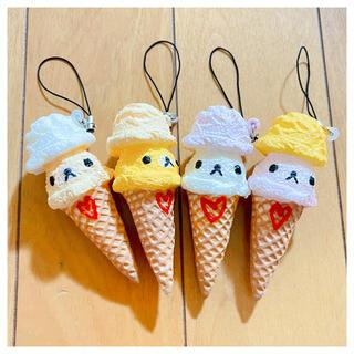 アイスクリーム スクイーズ ミニチュア まとめ売り ストラップ