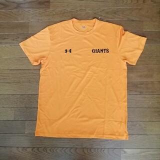 UNDER ARMOUR - ジャイアンツ 巨人 アンダーアーマー Tシャツ オレンジ 新品未使用 観戦 応援