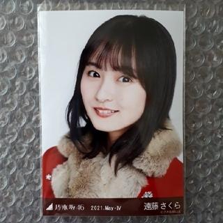 乃木坂46 - 乃木坂46 遠藤さくら 紅白2020衣装2 生写真