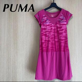 プーマ(PUMA)のPUMA プーマ レディース 半袖 ワンピース L ピンク チュニック  ウェア(ウェア)