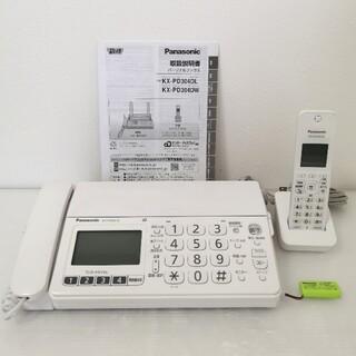 Panasonic - パナソニック パーソナルファックス KX-PD304DL 子機1台