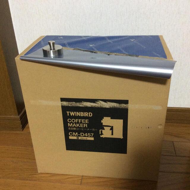 TWINBIRD(ツインバード)の【本日限定価格】ツインバードコーヒーメーカー CM-D457 Black スマホ/家電/カメラの調理家電(コーヒーメーカー)の商品写真