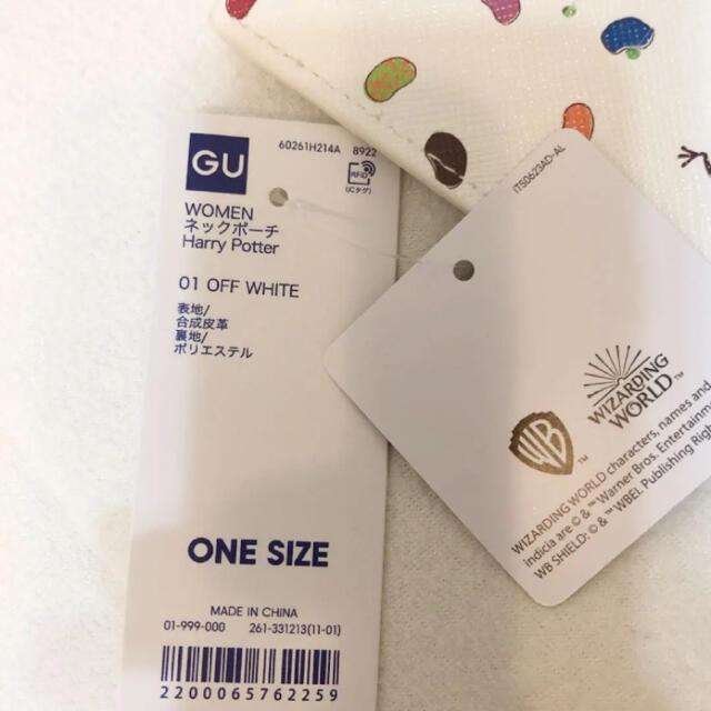 GU(ジーユー)のGU ハリポタ スマホポーチ ハニーデュークス スマホ/家電/カメラのスマホアクセサリー(モバイルケース/カバー)の商品写真