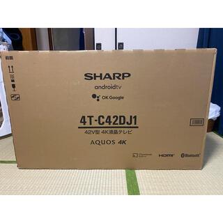 シャープ(SHARP)の新品未使用シャープ42v型4K液晶テレビ(テレビ)