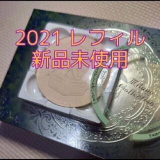 Kanebo - ♡【最新版2021♡新品未使用❣️❣️】ミラノコレクション 2021 レフィル♡