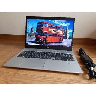 HP - HP 450 G7 i5 10210U 8G 500G Probook
