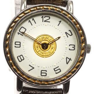 エルメス(Hermes)のエルメス セリエ  SE4.220 クォーツ レディース 【中古】(腕時計)