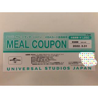 ユニバーサルスタジオジャパン(USJ)のUSJミールクーポン お食事券(遊園地/テーマパーク)