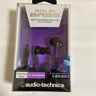 audio-technica - audio-technica SOLID BASS ATH-CKS550iS
