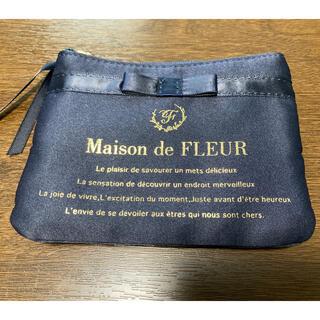 Maison de FLEUR - Maison de FLEUR  ポーチ ネイビー