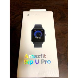 新品同様品 Amazfit Bip U Pro