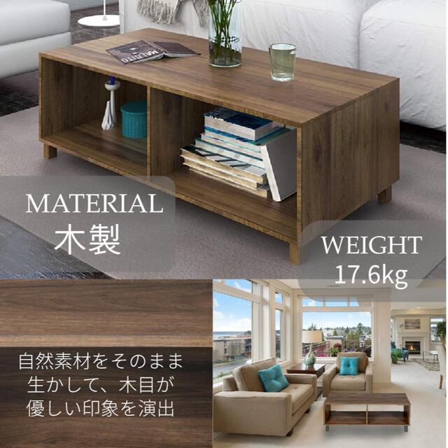 センターテーブル ローテーブル 新品 ウッド カフェ幅100cm 高さ35cm インテリア/住まい/日用品の机/テーブル(ローテーブル)の商品写真